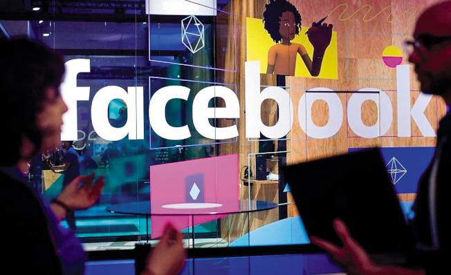 臉書獲選今年Glassdoor全美最佳職場第一名。(美聯社)
