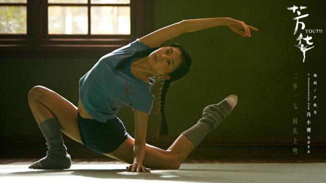 廖茂俊看好「芳華」奪獎的潛力,但「戰狼2」恐無緣奧斯卡(電影公司發行劇照)。