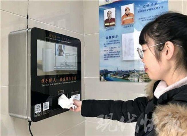 南京陽光廣場的公廁引進了一台「刷臉取紙」神器,需先進行人臉辨識才能取用衛生紙,同一人如果想要再拿,必須再等10分鐘。圖截自新浪新聞網
