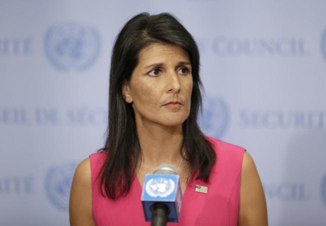 美國駐聯合國大使海理。(美聯社)