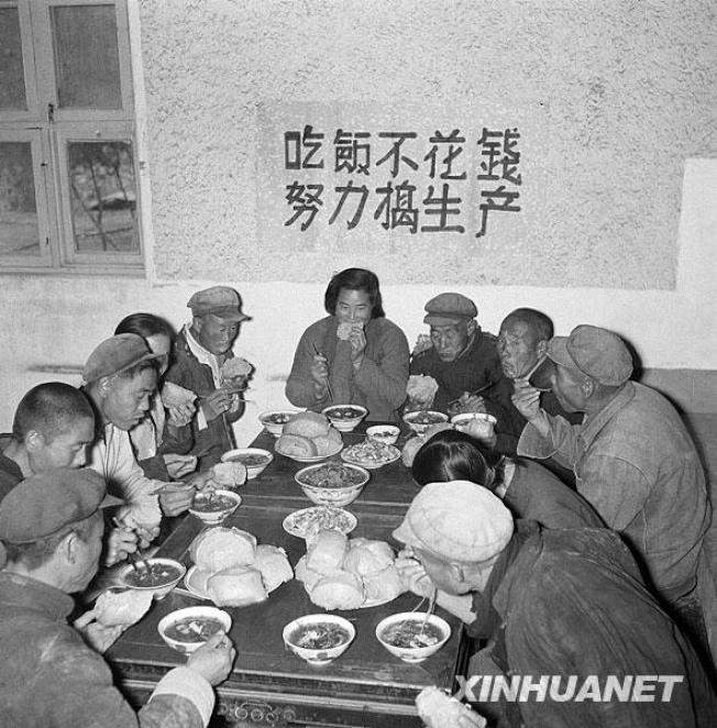 中國大饑荒時期人民公社吃飯情況。(新華社檔案照)
