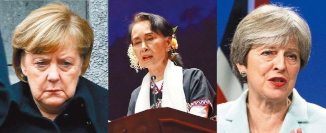 聲勢衰退組:梅克爾(左起)、翁山蘇姬、梅伊。 (美聯社、歐新社、路透)