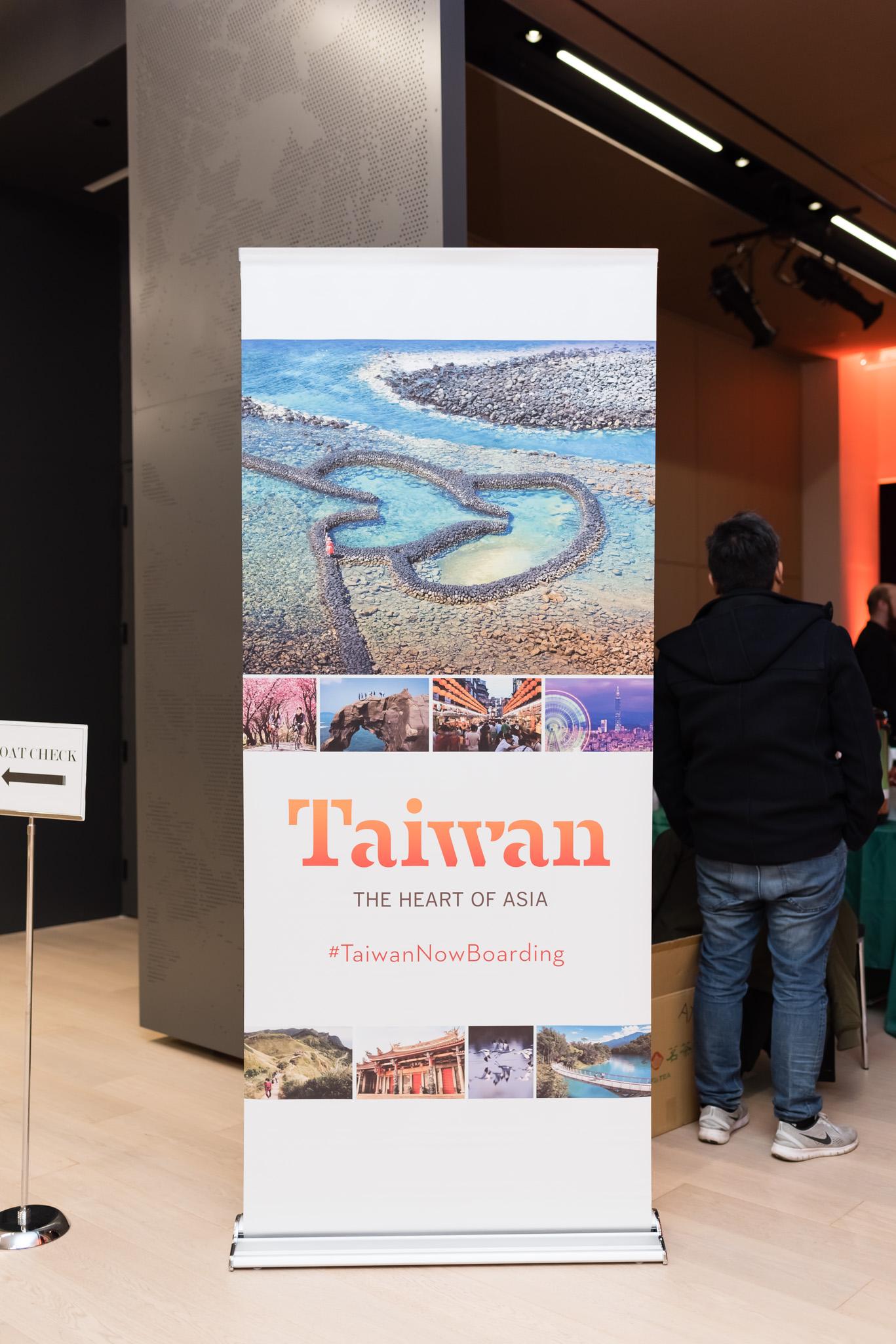 台灣觀光局在多倫多舉辦「Taiwan Now Boarding」系列活動
