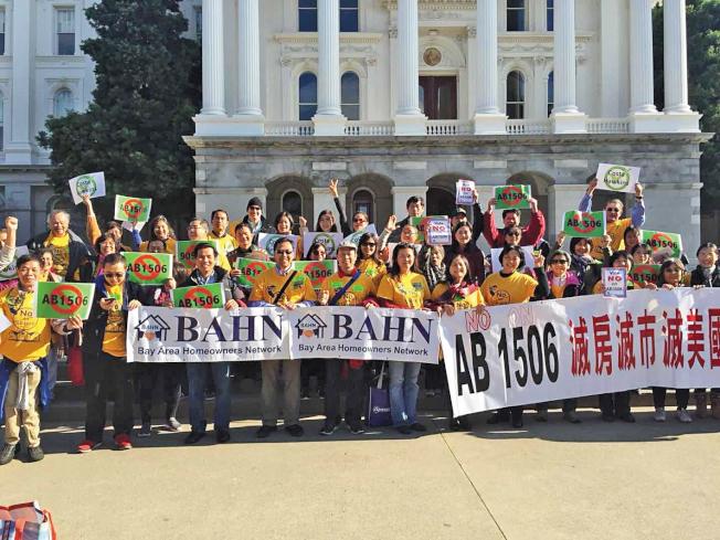 大量華人在州府現場,要求否決AB 1506。(受訪者供圖)