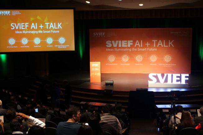 第七屆的矽谷高創會人工智慧論壇(SVIEF AI Talk)採用TED Talk模式舉辦。(記者張毓思/攝影)