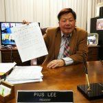 李兆祥:街會已買100萬元保險