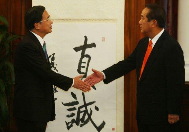 2005年,陳水扁在總統府會見了親民黨主席宋楚瑜,一見面就送給宋一幅墨寶,雖不是小字條,但斗大「真誠」兩字表明和解誠意。 圖/聯合報系資料照片