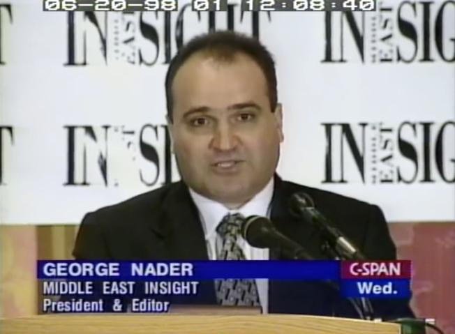 阿拉伯联合大公国政治顾问纳德去年4月透过一家加拿大公司,汇款250万美元献金给川普竞选团队募款负责人布洛迪,目的在于影响美国外交政策。 (美联社)