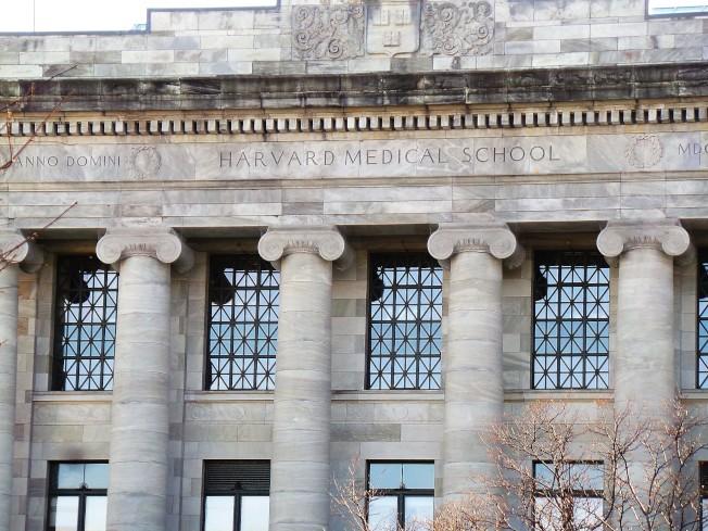 哈佛大学医学院获得校Blavatnik家族基金会捐款两亿元,是该学院有史以来所获最大单笔捐款。 (记者唐嘉丽/摄影)
