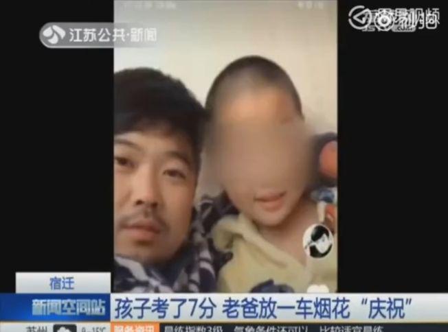 年轻老爸(左)的儿子以前经常考零分。 (视频截图)