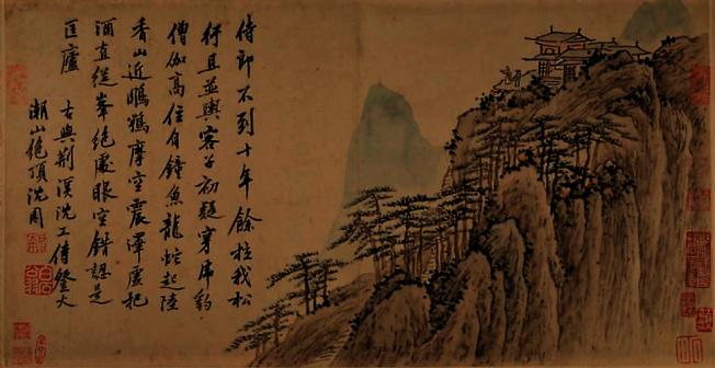 沈周「苏台纪胜十六页书画册」是翁万戈捐赠波士顿美术馆183件家藏艺术品之一。 (波士顿美术馆提供)