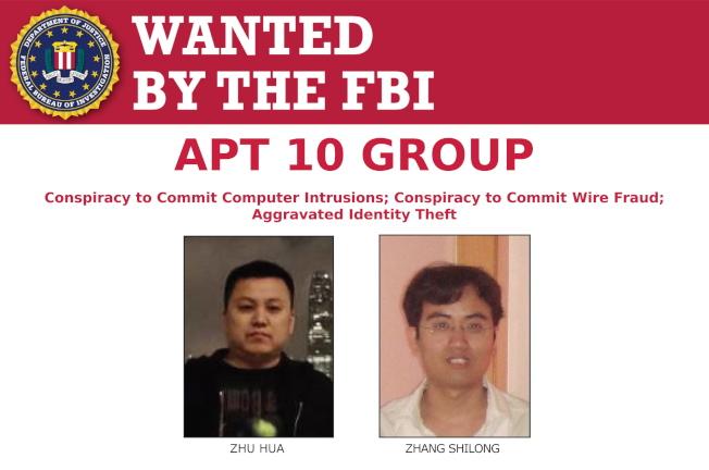 图为去年12月美方司法部宣布缉拿两名有官方背景的中国骇客。 (欧新社)