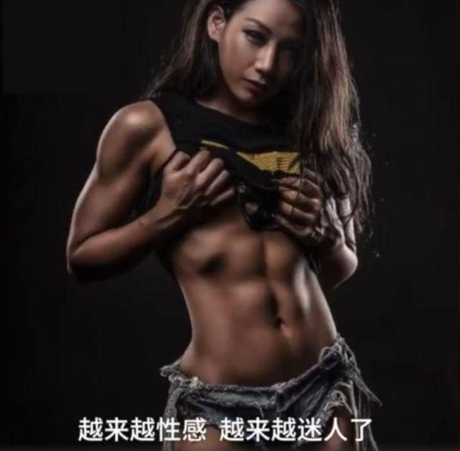韦晓婷发奋减磅变健美冠军。 (视频截图)