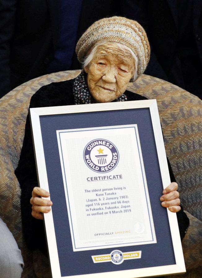 高龄116岁的田中加子9日获金氏世界纪录认证为全球最长寿长者。 (路透)