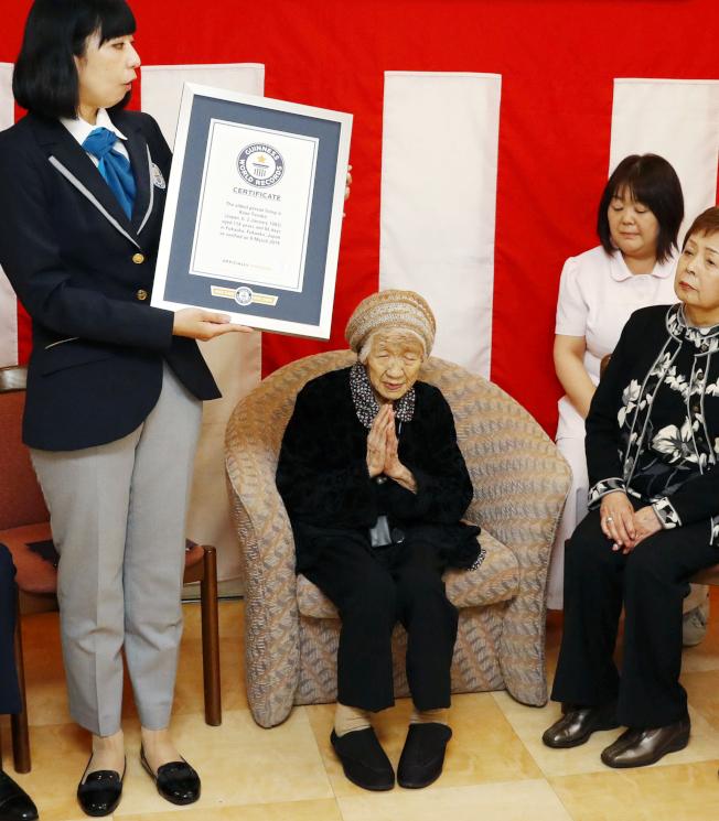 高龄116岁的田中加子(左二)9日获金氏世界纪录认证为全球最长寿长者。 (美联社)