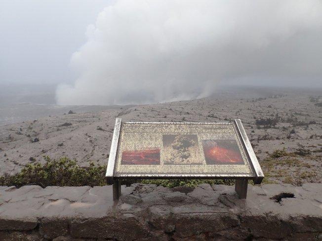 夏威夷火山口之一,非本新闻发生地点。欧新社