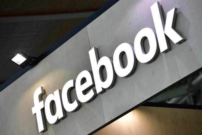 脸书面对诸多挑战,从假新闻、仇恨言论、脸书被利用来干预选举,以至被用来在美国、缅甸、印度煽动暴力,源源不绝。 (Getty Images)