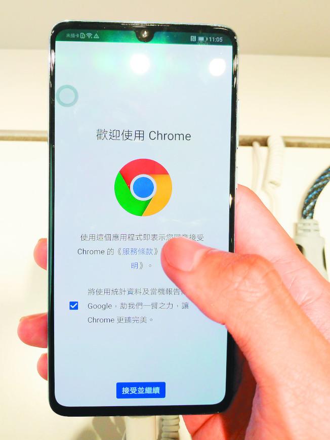 Google中止服务,采用Android系统的华为手机恐沦废铁,消费者打算卖掉华为手机,亚洲部分国家的手机零售商开始拒绝收购。 (本报资料照片)