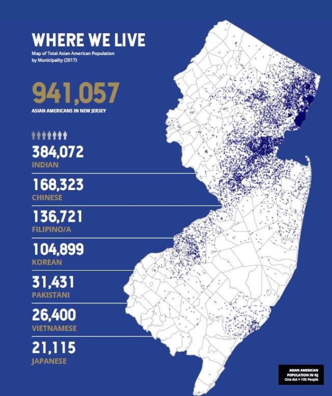 新州亚裔居住区域分布。 (取自报告)