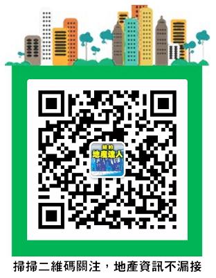 地產QR Code