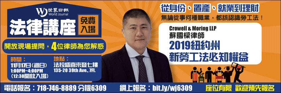 2019 Lawyer 900x300 4
