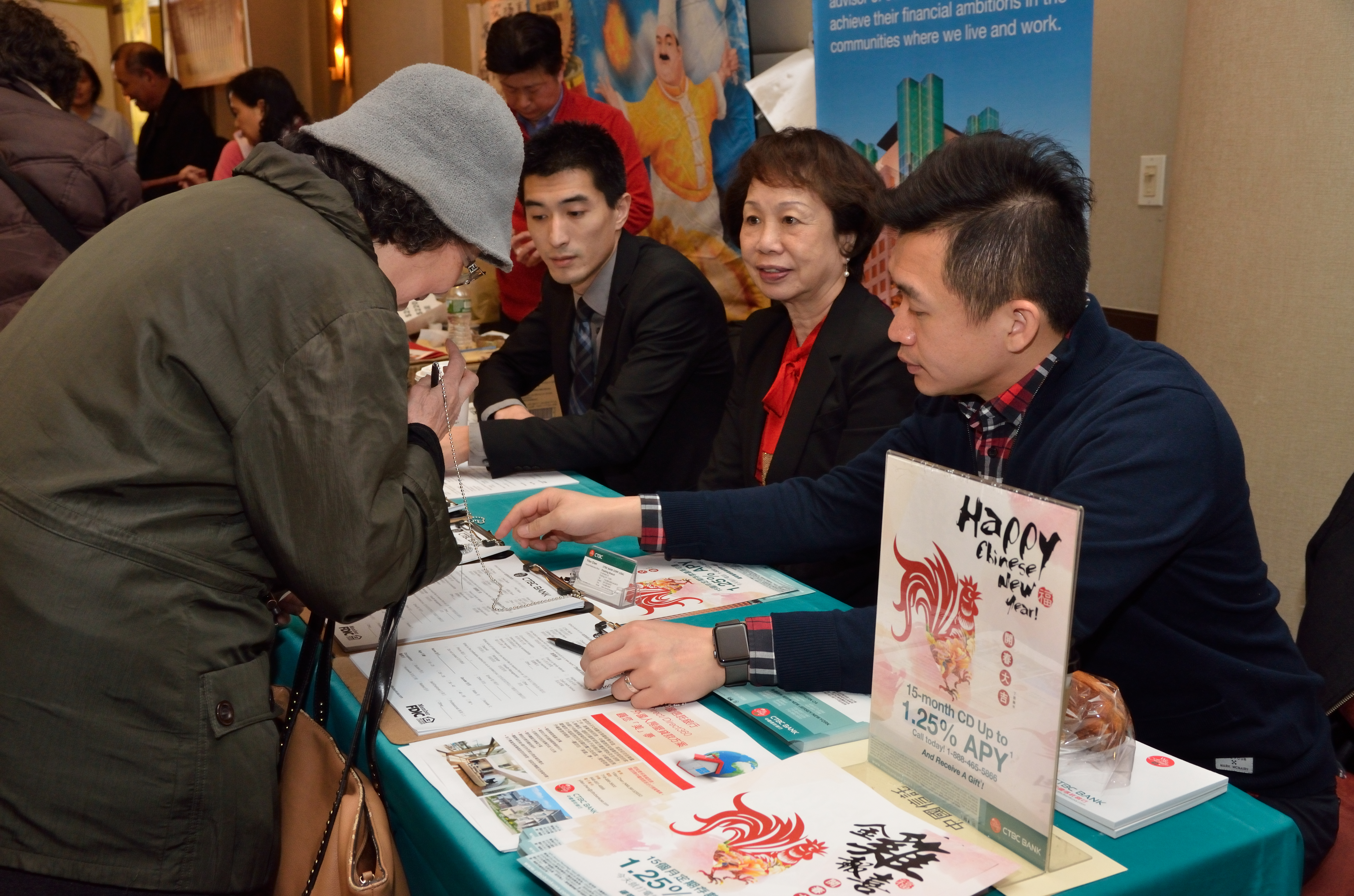 2017年世界日報年節展贊助商中國信託服務攤位
