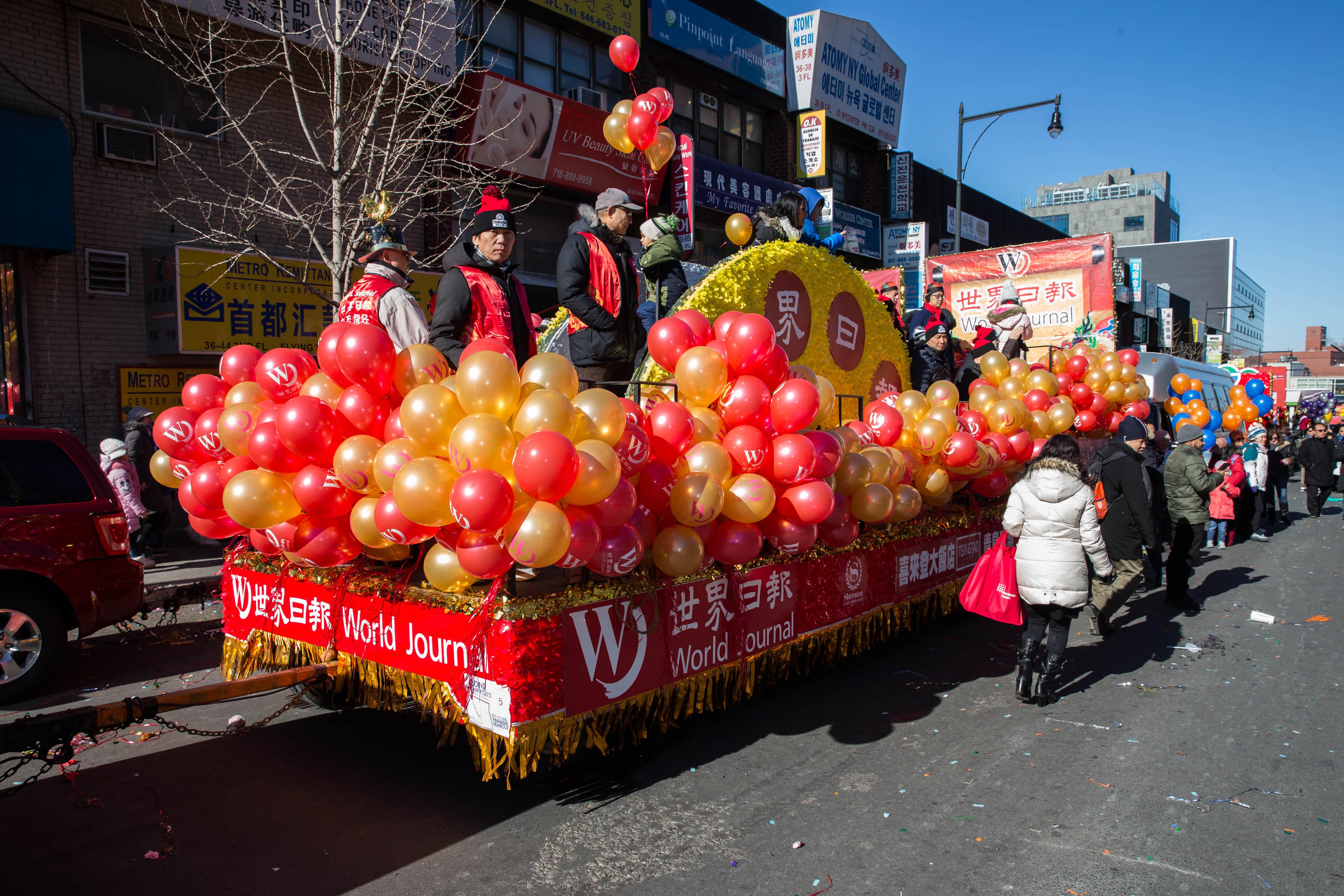 2017年法拉盛新春遊行世界日報花車