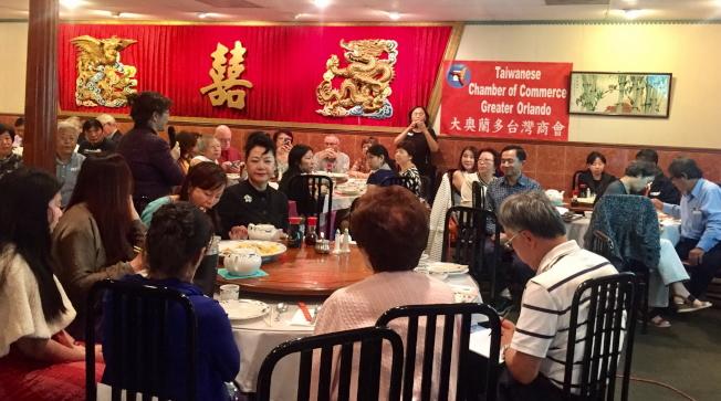 大奧蘭多台灣商會理財講座活動現場。(圖:大奧蘭多台商會提供)