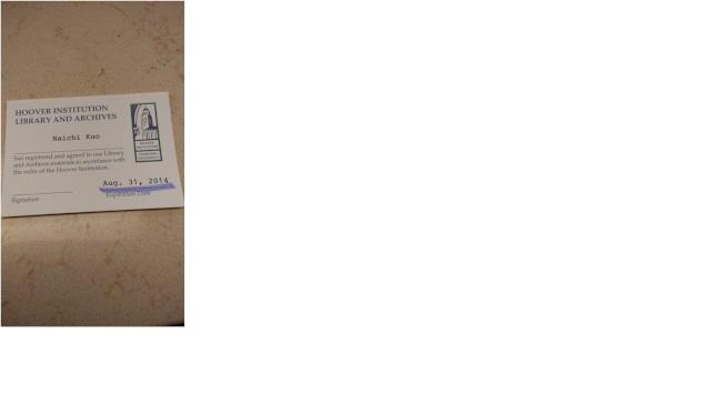 胡佛研究院保管蔣介石日記,對於參觀程序十分慎重。