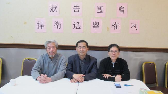 左起:陳家齡、劉迎曦、黃華清呼籲廢除選舉人制度,實行一人一票選總統。(本報檔案照)