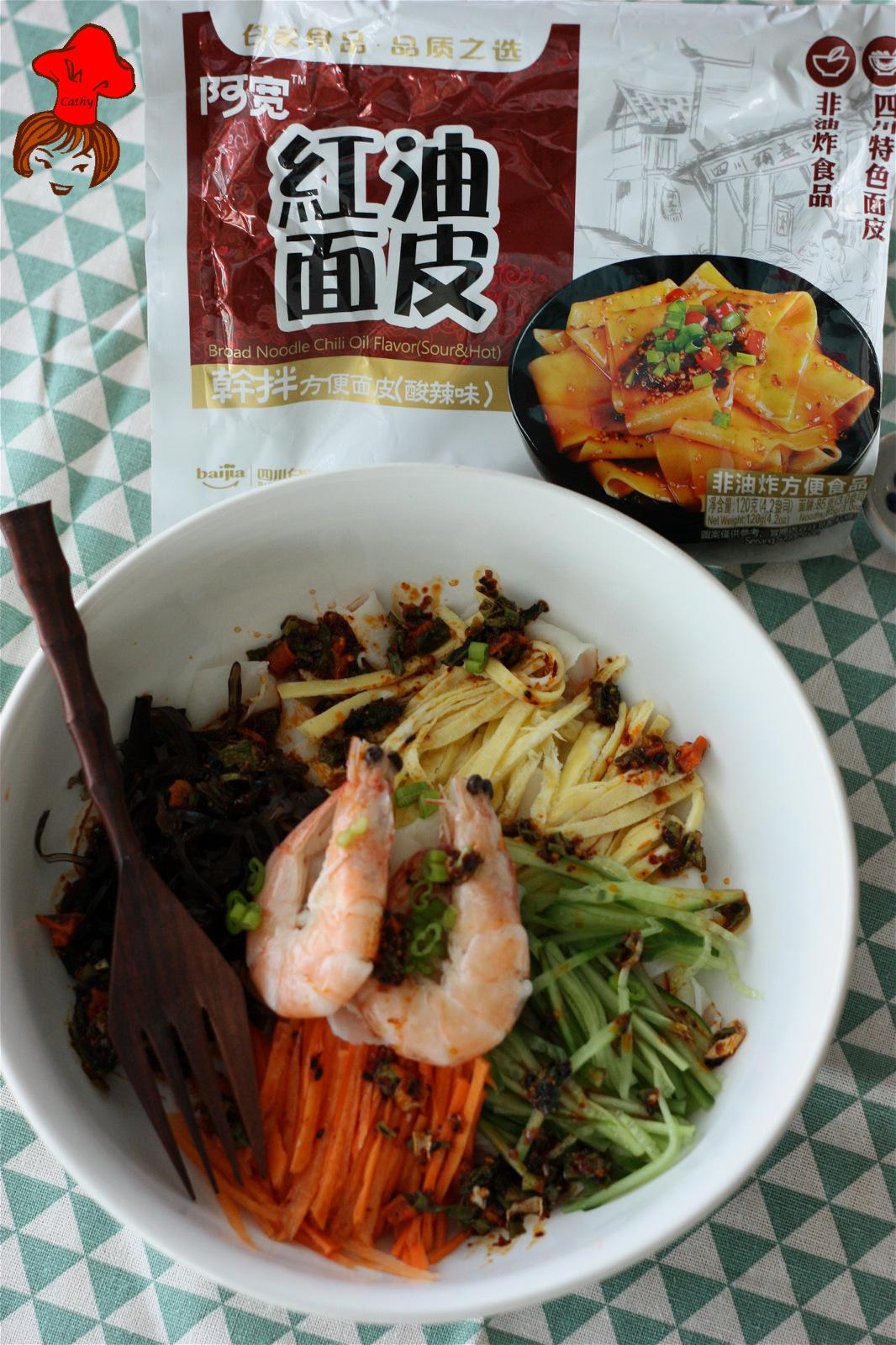 乾拌紅油食蔬大蝦麵皮