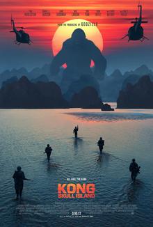 「金剛:骷髏島」海報。(美聯社)
