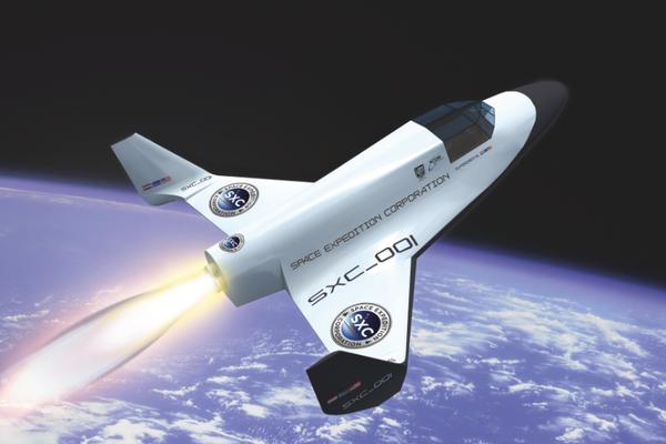 XCOR公司的山貓號(Lynx)太空飛船。(XCOR)