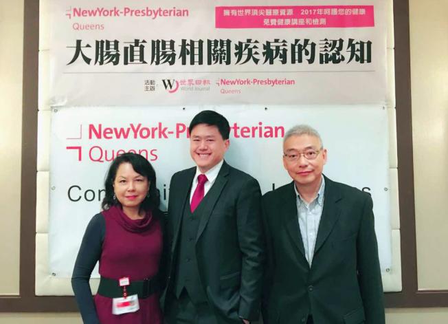 左起為紐約長老會皇后醫院華裔健康發展部主任楊明德博士、趙業耕、吳立德。(田野/攝影)