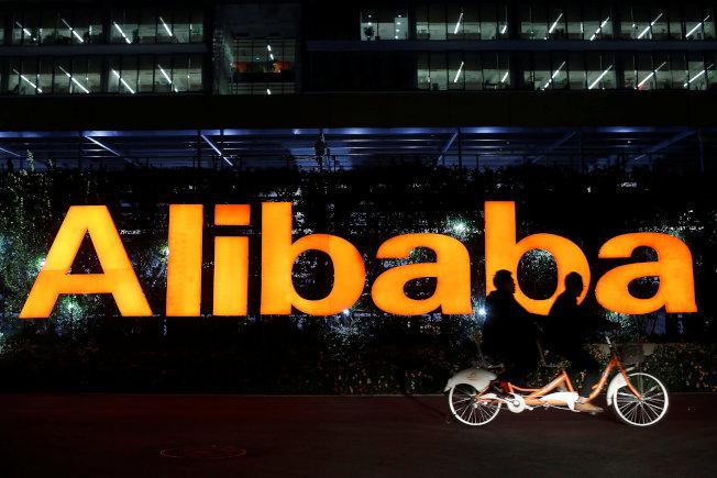 阿里巴巴在杭州的總部。(路透)