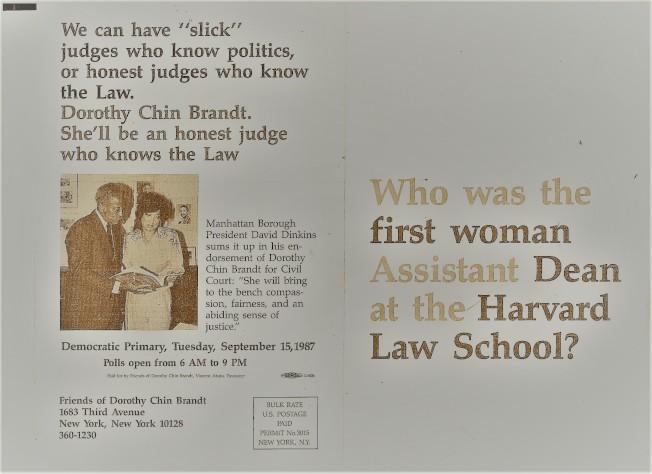 陳翠芳1986年競選法官時獲得丁勤時背書。(本人提供)