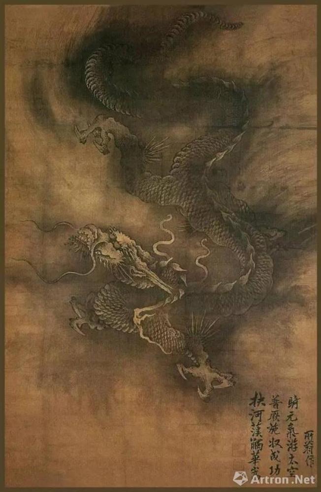 廣東省博物館有「鎮館之寶」盛名(儘管也曾有過爭議)的雲龍圖也叫墨龍圖。(網路圖片)