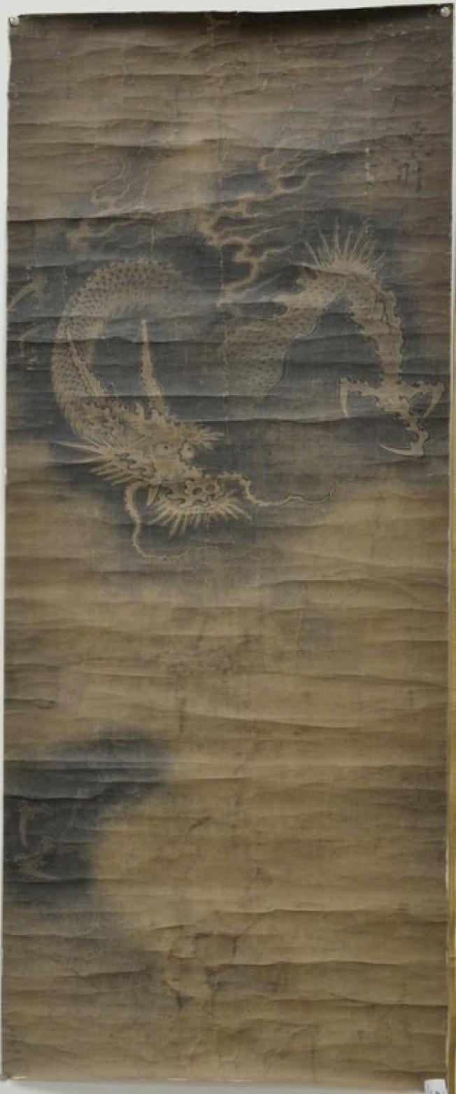 這是筆者所藏墨龍圖的全畫幅照片。