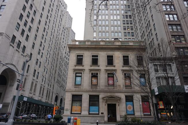 Provident Loan Society曼哈頓總行被媒體評為「最美的當鋪」。(記者王若馨/攝影)