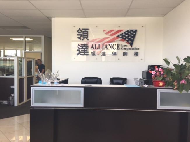 工作人員透露,律師樓工作人員已在兩周前解散。(記者楊青/攝影)