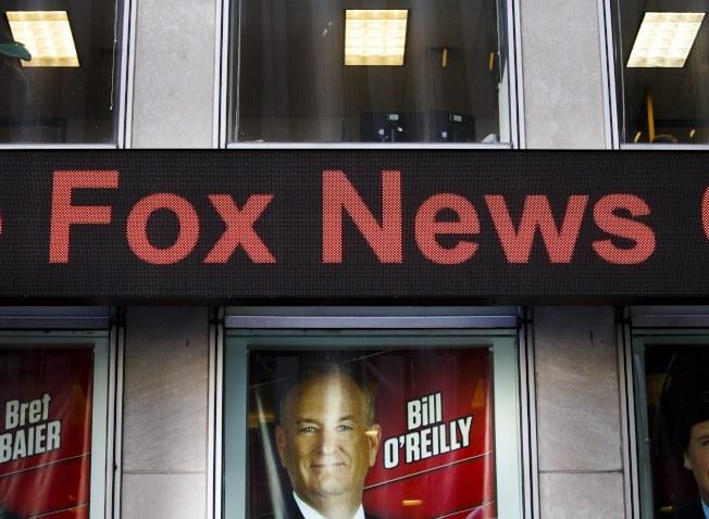 歐萊利是福斯新聞的王牌節目主持人之一。(歐新社)