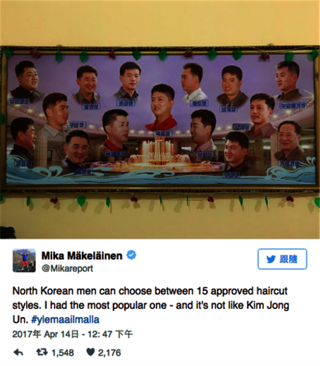 北韓髮型指南有15款。(取材自推特)
