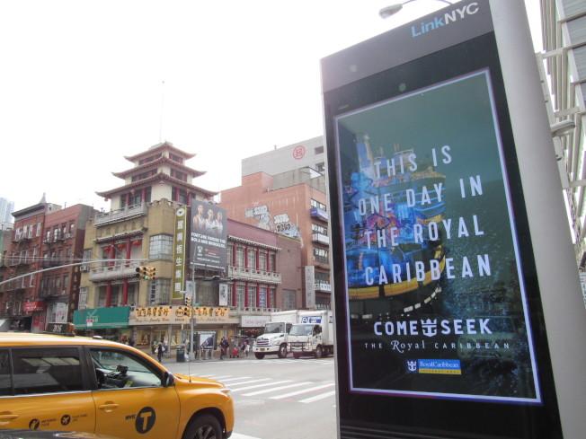 「連結紐約市」即日起將在華埠等地提供中文界面。(記者顏嘉瑩/攝影)
