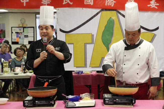僑委會每年都遴選名廚到海外巡迴,受到僑胞歡迎。(本報檔案照,記者李榮攝影)
