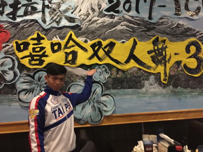 贏得雙人組嘻哈舞蹈季軍的選手之一陳昱祺。(記者陳文迪/攝影)