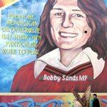 1981年5月5日:愛爾蘭共和軍桑茲絕食亡 背後有這段故事