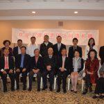 天津商業代表團訪洛 宣傳華博會