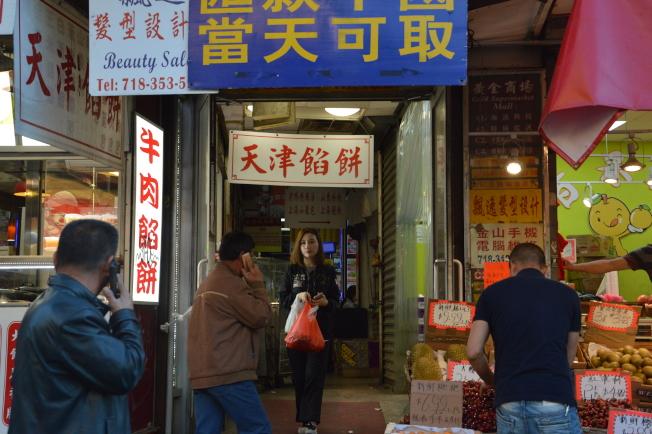 法拉盛黃金商場將在明年整修,商家表示將物色分店或用已有分店彌補停業損失。(記者牟蘭/攝影)