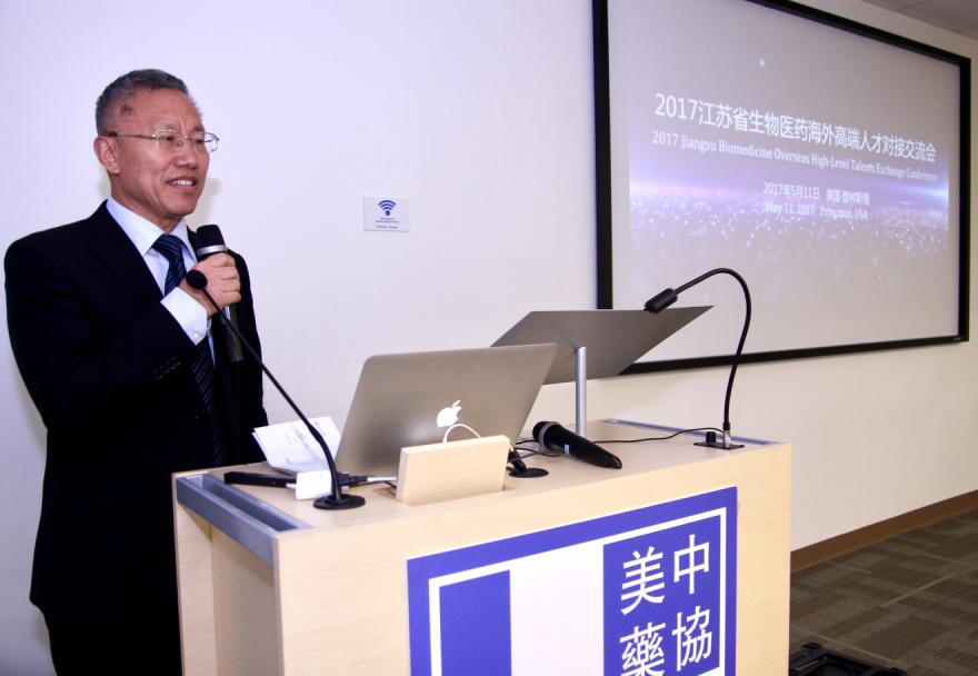中國駐紐約總領事館科技參贊邢繼俊讚賞江蘇活躍的創新環境和生物醫藥領域的高產出。(SAPA提供)