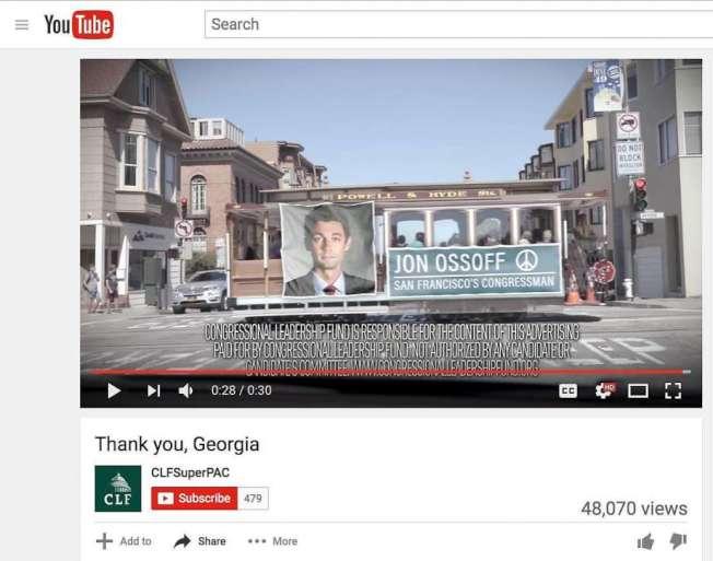 舊金山的纜車被共和黨利用來作政治廣告的工具,廣告的內容是嘲笑舊金山的自由派風氣。(電視新聞截圖)